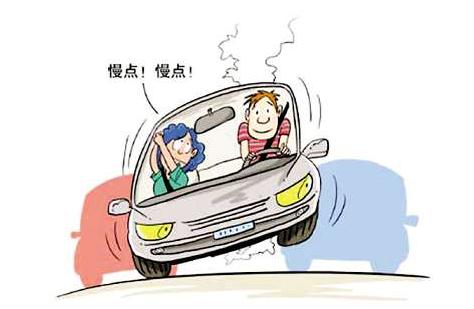 汽车刹车失灵怎么办