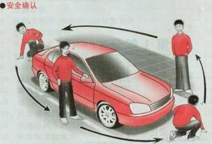 科目三路考上下车步骤技巧