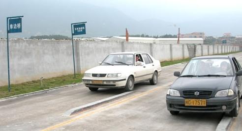 教你c1单边桥考试技巧|驾驶技术