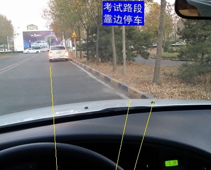 科目三靠边停车详细步骤