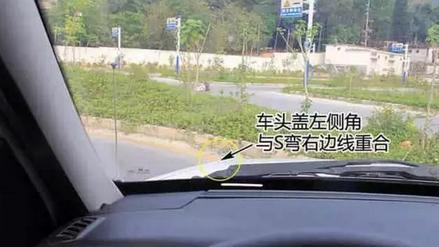 科目二考试 曲线行驶操作技巧图解