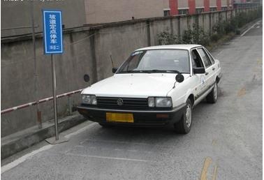 科目二考试坡道定点停车和起步技巧
