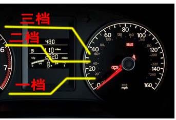 是在汽车起步之后,随着发动机转速增加