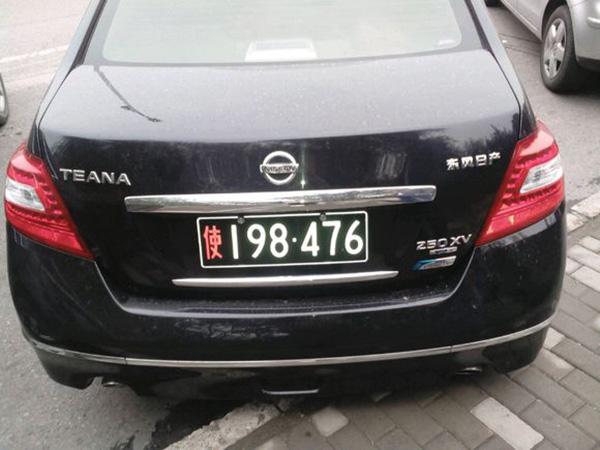 汽车车牌的含义都有哪些