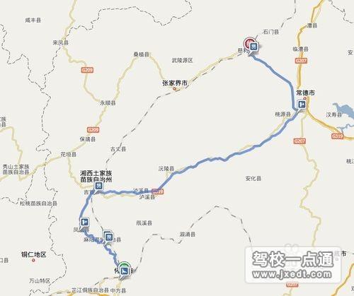 长沙怀化地图全图